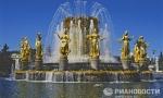 Những đài phun nước đẹp nhất nước Nga